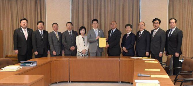 平成30年度大阪市予算編成に関する要望