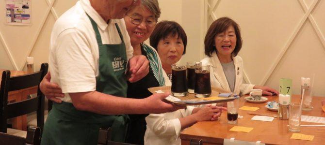 「ゆっくりカフェin英國屋」に参加!